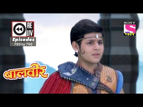 Xxx Mp4 Weekly Reliv Baalveer 25th November To 01st December 2017 Episode 790 To 796 3gp Sex