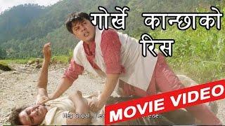 Gorkhe kanchha ko Riss | गोर्खे कान्छा को रिस | Exclusive Video | Uhile Baje ko Palama
