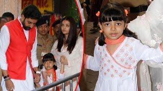 CUTE Aaradhya Bachchan With Aishwarya Rai & Abhishek Bachchan At Siddhivinayak Temple