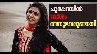 Thrissur Pooram 2018-Leona Lishoy sharing experience about thrissur pooram