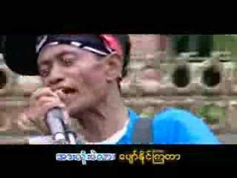 Har tha Saung Oo hlaing