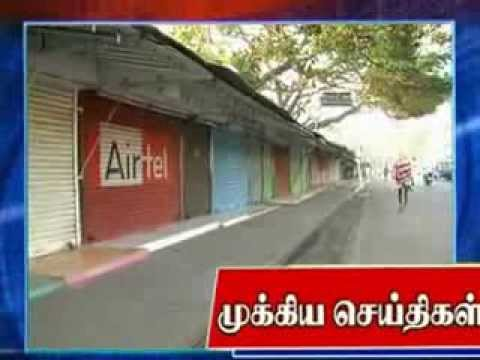 PONDICHERRY SKYSAT NEWS 12TH NOV 2013