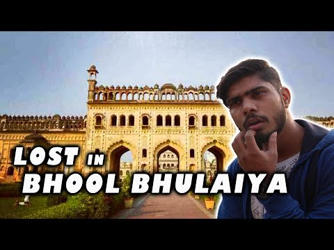 Bada Imamabada Lucknow Tour |Bhool Bhulaia Best video
