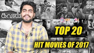 Top 20 Hit Tamil Movies In 2017 I Baahubali 2: The Conclusion I Mersal I Vivegam I Bairavaa
