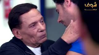 مشهد النهاية من فرقة ناجي عطالله - مقطع مؤثر ومضحك  - فرقة ناجي عطالله شوف دراما