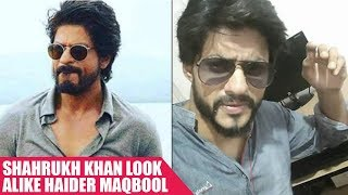 Shah Rukh Khan's Look A Like Haider Maqbool Will Blow Your Mind