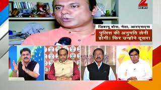 Taal Thok Ke: Does Mamata Banerjee fear from RSS Chief Mohan Bhagwat ?