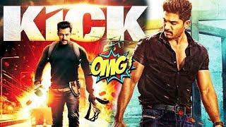 Kick 2 के लिए Salman Khan ने रखी एक शर्त, South Star Allu Arjun की Bollywood में धमाकेदार Entry