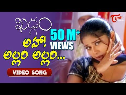 Xxx Mp4 Khadgam Songs Allari Allari Sangeetha Ravi Teja TeluguOne 3gp Sex