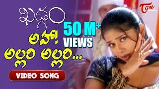 Khadgam Movie Songs | Allari Allari | Sangeetha | Ravi Teja | TeluguOne