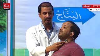 Comedy show - Sbitar 5 etoile | ياسين و إسماعيل .. السيكريتي ملي كيدير فيها طبيب