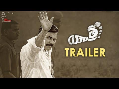 Xxx Mp4 Yatra Movie Trailer Telugu Mammootty YSR Biopic Mahi V Raghav 70MM Entertainments 3gp Sex
