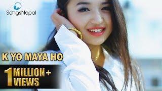K Yo Maya Ho - Shahiel Khadka Ft. Alisha Rai | New Nepali Pop Song 2017