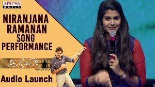 Swagatham Krishna Song Performance By Singer Niranjana Ramanan  Agnyaathavaasi Audio Launch