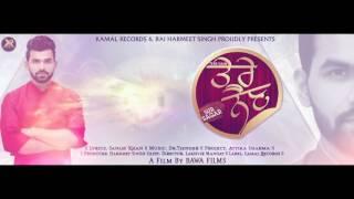 Tere Nain | Sur Sagar | Full Audio Song| Latest Punjabi Song 2017 | Kamal Records