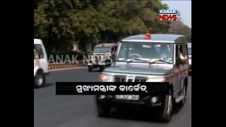 Odisha CM Naveen Security Tightens After Egg Throwing
