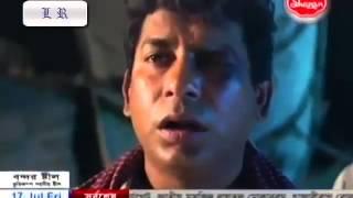 Mosharraf Karim & Bidya Sinha Mim  Bangla Eid Natok Eid Ul Fitr 2015   Ekjon Rickshawala
