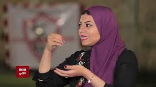 بتوقيت مصر : هل تسبب غياب الجماهير في زيادة الاستقطاب والتعصب الكروي ؟