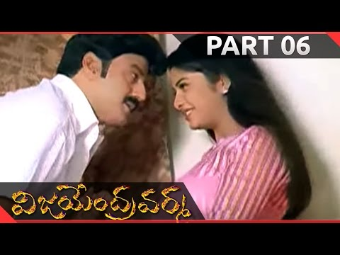 Xxx Mp4 Vijayendra Varma Telugu Movie Part 06 14 Balakrishna Laya Sangeetha Ankitha 3gp Sex