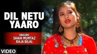 Dil Netu Yaaro (Kashmiri Video Song) - Dilbar Album - Shahi Mumtaz, Raja Bilal