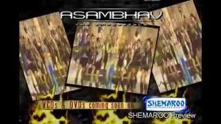 Shemaroo Bollywood DVD Previews (circa 2004)