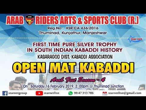 Xxx Mp4 Arab Riders Thuminad Open Mat Kabaddi Arab Fest Season 4 Feb 16 3gp Sex