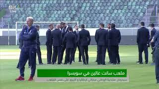 فيديو برنامج #معاك_يالاخضر من ملعب سانك قالين