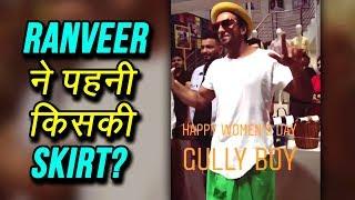 Ranveer Singh WEARS Skirt For Women