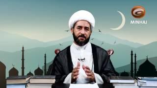 فقه الصوم ح٨ | الأحكام الشرعية الخاصة لشهر رمضان المبارك