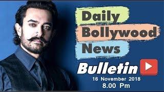 Latest Hindi Entertainment News From Bollywood | Amir Khan | 16 November 2018 | 8:00 PM