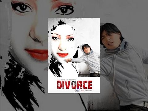DIVORCE   Superhit Nepali Full Movie   Feat. Kishwor Shrestha, Binita Ramtel, Saruna Karki