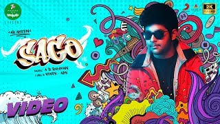 7UP Madras Gig - Season 2 - Sago Video   A.R. Ameen   A R Rahman
