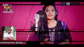 Miche Dushi-Singer Jhuma Akther।মিছা দোষী- ঝুমা আক্তার। New Folk Song 2017