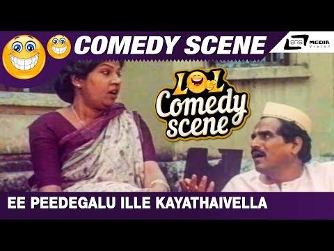 Xxx Mp4 Ee Peedegalu Ille Kayathaivella Love Training Kashinath Tara Comedy Scene 1 3gp Sex