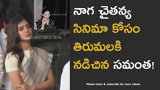 Telugu Tamil Actress Samantha Ruth Prabhu walking to Tirumala Complete Video