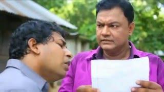 Bangla natok funny রসগোল্লা by Mosharraf karim