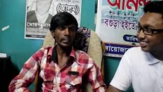 Hero Alom Interview