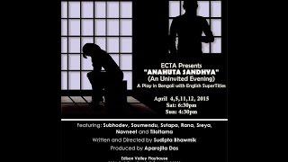 Anahuta Sandhya  : A Play in Bengali