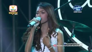 cambodian idol 2015, | Songsa 2500 ,| សុវត្ថិឌី ធារីកា, |  SOWATDY THEARIKA, | khmer cambodian