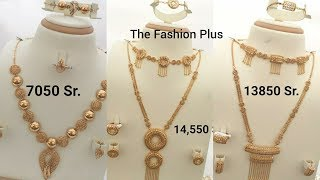 Latest gold necklaces Sets with Price In Saudi Riyal