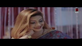 Moyna Pakhi | JK | Bangla Music Video | CMV