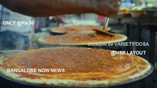 Mumbai 99 variety dosa @H.S.R Layout - Bangalore Now News - Managed by AFMAA