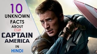 10 Unknown Facts About Captain America   Spoilers India