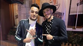 تيتو وبندق - الضحكة مسروقة/ Tito W Bondoaa - El Dahka Masroaa