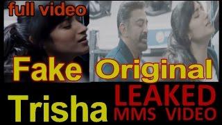 trisha leaked hot video II mms video II Blue film rumors