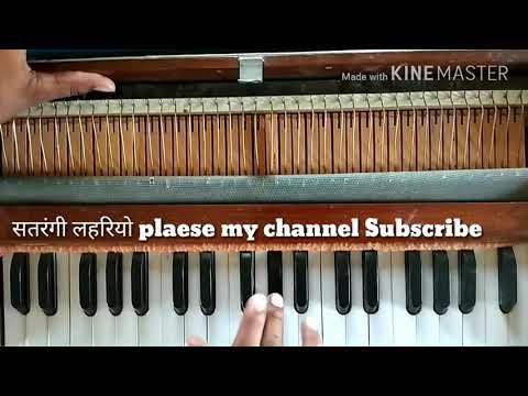Xxx Mp4 सतरंगी लहरियो Rajasthani Musical Harmonium 🎹 Tone 3gp Sex