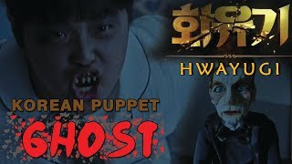 [ENG] Hwayugi - A Korean Odyssey | Leave the BOY you Demons..!!