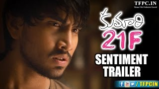 Kumari 21 F Movie Latest Sentiment trailer | Raj Tarun, Hebah Patel | TFPC