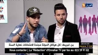 "Algérie - La caméra cachée ""el wa3ra"" 07/06/2017"