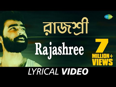 Xxx Mp4 Rajashree With Lyrics Nachiketa Chakraborty Best Of Nachiketa HD Song 3gp Sex